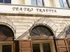 04 - Teatro Traetta Bitonto - Esterno